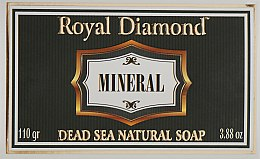 """Мыло """"Арома"""" минеральное - Aroma Dead Sea Soap — фото N1"""