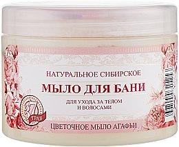 """Натуральное сибирское мыло для бани """"Цветочное мыло для бани"""" - Рецепты бабушки Агафьи — фото N2"""