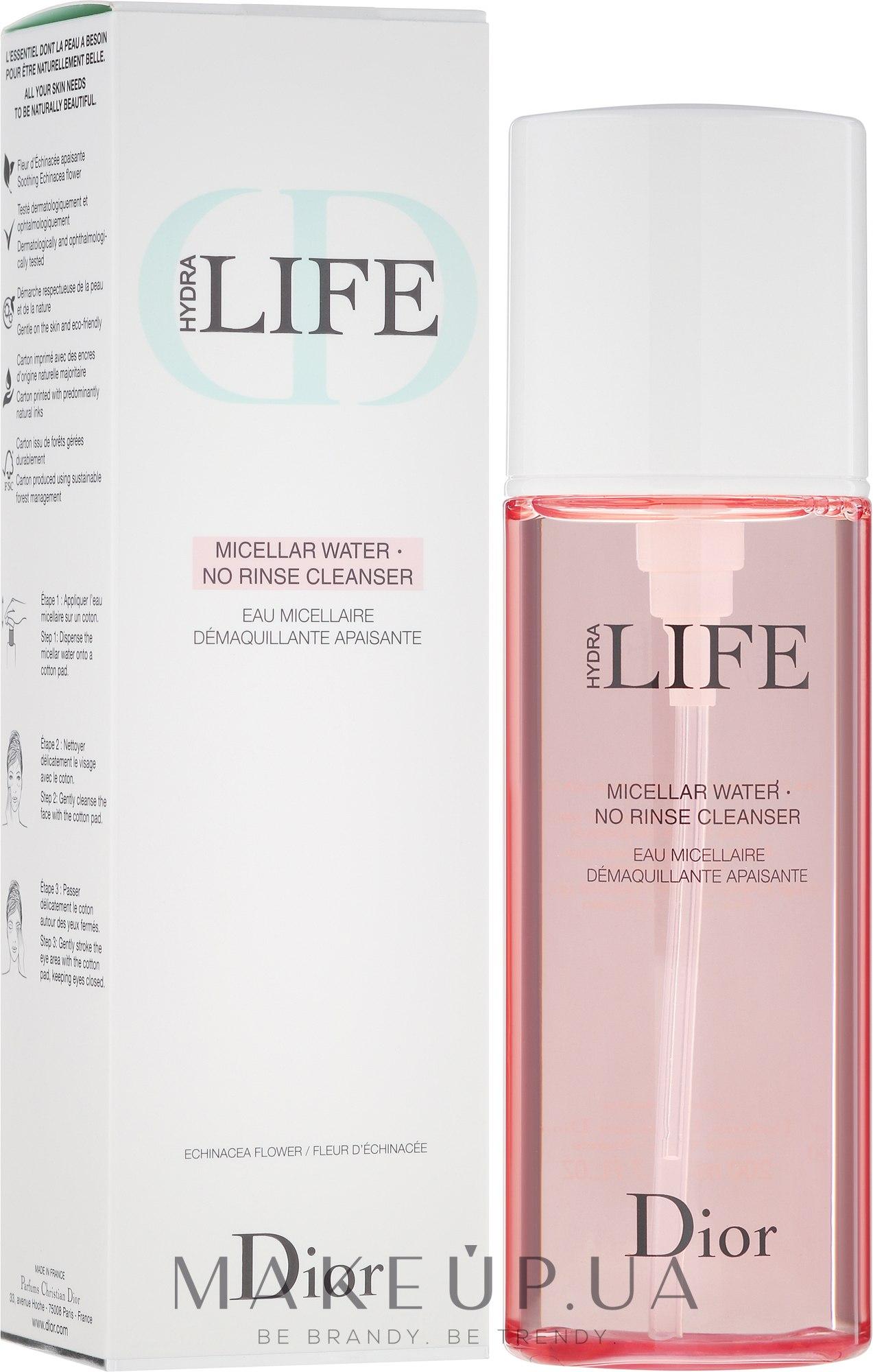 Мицеллярная вода - Dior Hydra Life Micellar Water No Rinse Cleanser — фото 200ml