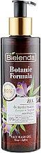 """Духи, Парфюмерия, косметика Гель для умывания """"Масло конопли и шафран"""" - Bielenda Botanic Formula Face Gel"""