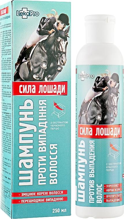 """Шампунь против выпадения волос """"Сила лошади"""" с экстрактом красного перца - LekoPro"""