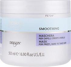 Духи, Парфюмерия, косметика Маска для разглаживания непослушных волос - Dikson Keiras Urban Barrier Smoothing Mask