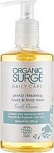 """Духи, Парфюмерия, косметика Гель для мытья рук и тела """"Свежесть океана"""" - Organic Surge Bath & Body"""
