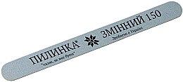 Парфумерія, косметика Сменный прямой наждак тонкий, 150 грит - Пилинка