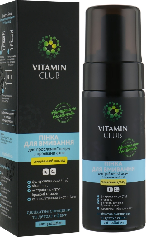 Пенка для умывания для проблемной кожи лица с проявлениями акне - VitaminClub