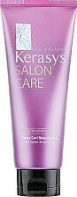 Духи, Парфюмерия, косметика Маска для выпрямления волос - KeraSys Salon Care Moring Straightening Treatment