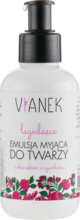 Смягчающая моющая эмульсия для лица - Vianek