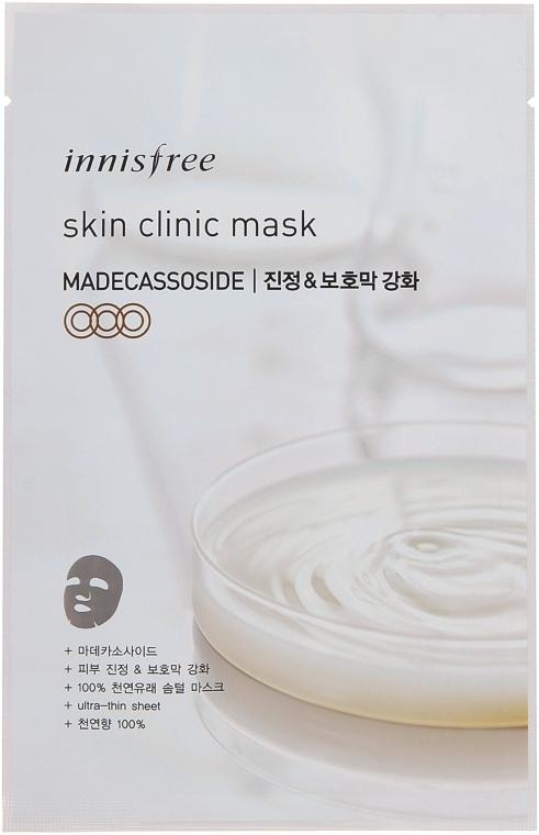 Тканевая маска с экстрактом центеллы азиатской - Innisfree Skin Clinic Mask