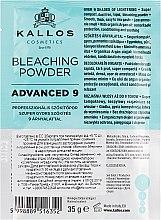 Духи, Парфюмерия, косметика Осветляющий порошок для волос - Kallos Cosmetics Bleaching Powder Advanced 9