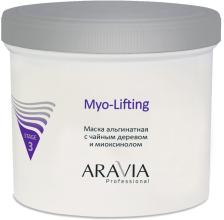 Духи, Парфюмерия, косметика Маска альгинатная с чайным деревом и миоксинолом - Aravia Professional Myo-Lifting