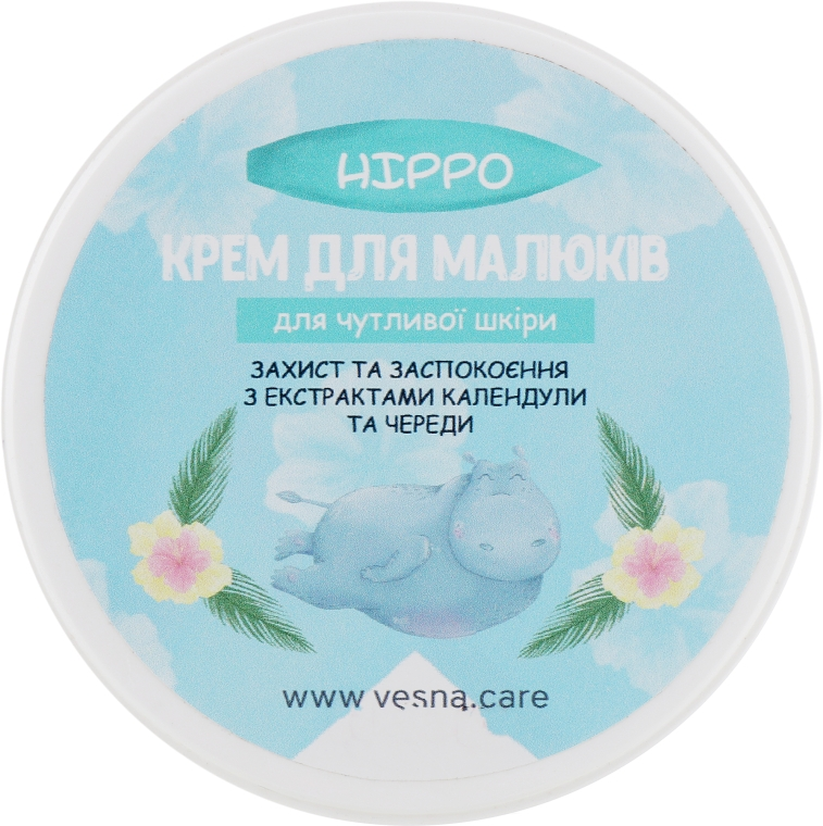 Крем детский - Vesna Hippo
