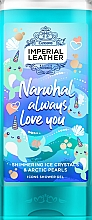Духи, Парфюмерия, косметика Гель для душа - Imperial Leather Narwhal Always Love You Shower Gel