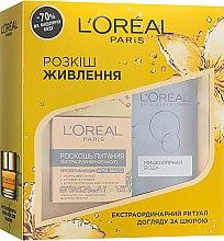 Духи, Парфюмерия, косметика Промо-набор - L'Oreal Paris Skin Expert Nutri Gold (cr/50ml + micellar/200ml)