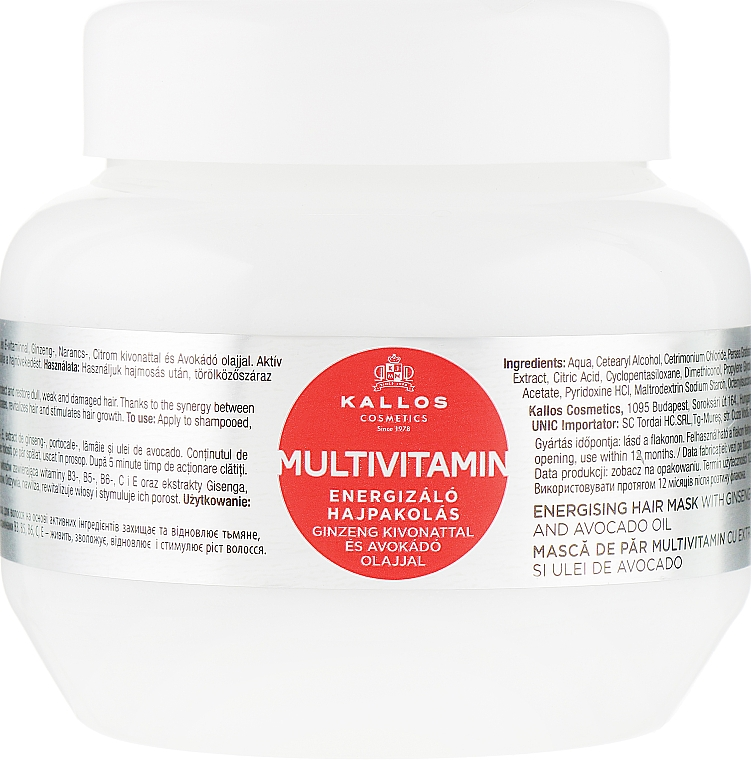 Маска для волос с экстрактом женьшеня и маслом авокадо - Kallos Cosmetics Energising Hair Multivitamin