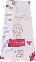 Духи, Парфюмерия, косметика Подтягивающая маска для лица - Senelle Instant Lift & Glow Mask
