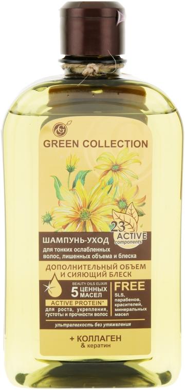 """Шампунь для волос """"Дополнительный объем и сияющий блеск"""" - Green Collection"""