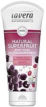 "Духи, Парфюмерия, косметика Гель для душа - Lavera Body Wash Natural Superfruit ""Organic Acai & Organic Goji Berries"""