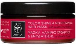 Духи, Парфюмерия, косметика Маска для окрашенных волос «Защита цвета и увлажнение» с подсолнечником и медом - Apivita Propoline Color Shine and Moisturizing Hair Mask
