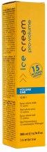 Духи, Парфюмерия, косметика Спрей для придания объема волос - Inebrya Ice Cream Volume One 15 in 1 Spray
