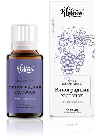 """Косметическое масло """"Виноградных косточек"""" - Квіта"""