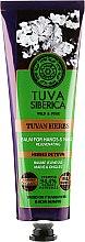 Восстанавливающий бальзам для рук - Natura Siberica Tuva Siberica Tuvan Herbs Rejuvenating Balm For Hands And Nails — фото N2