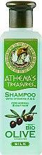 Духи, Парфюмерия, косметика Шампунь для нормальных и жирных волос - Pharmaid Athenas Treasures Vitamins A E Shampoo