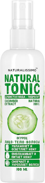 Гидролат огурца - Naturalissimo Cucumber Hydrolate