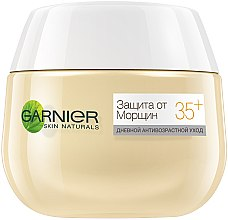 Духи, Парфюмерия, косметика Дневной крем для лица - Garnier Skin Naturals Защита от морщин 35 +
