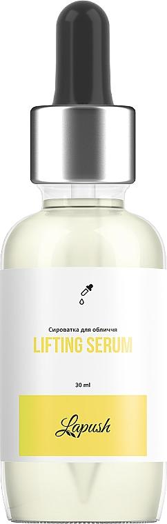 Сыворотка для лица с лифтинг-эффектом - Lapush LiftingSerum
