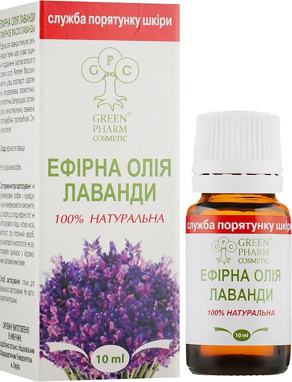 Эфирное масло лаванды - Green Pharm Cosmetic