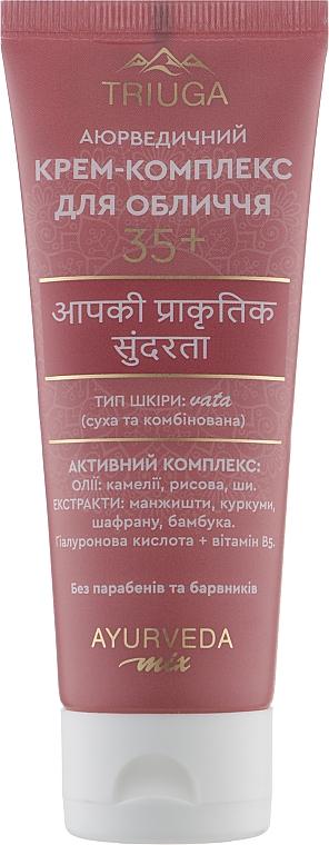 Крем-комплекс для лица 35+ - Triuga Ayurveda Cream