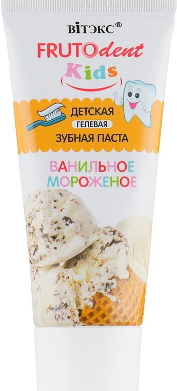 """Детская гелевая зубная паста без фтора """"Ванильное мороженое"""" - Витэкс Frutodent Kids"""
