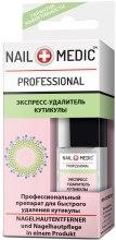 Духи, Парфюмерия, косметика Экспресс-удалитель кутикулы - Ines Cosmetics Nail Medic+ Professional