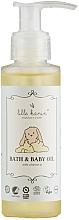 Духи, Парфюмерия, косметика Детское масло для тела и ванны - Lille Kanin Bath & Baby Oil