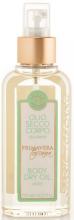 Духи, Парфюмерия, косметика Erbario Toscano Primavera Toscana - Масло для тела сухое бархатистое
