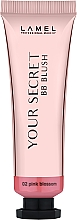 Духи, Парфюмерия, косметика Кремовые румяна - Lamel Professional Your Secret BB Blush