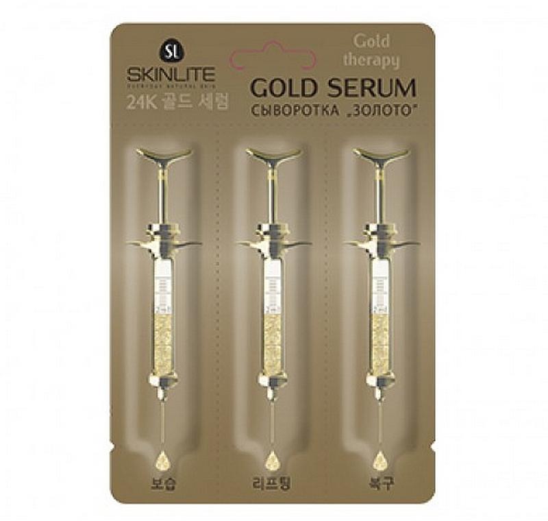 "Сыворотка для лица ""Золото"" - Skinlite Gold Therapy Gold Serum"