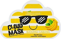"""Духи, Парфюмерия, косметика Маска-облачко для лица """"Банан"""" - Bielenda Cloud Mask Banana Cabana"""