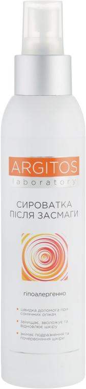 Лосьон после загара для всех типов кожи - Argitos Body Lotion
