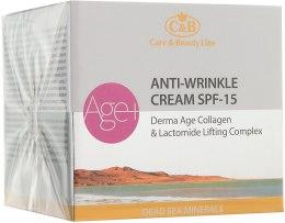 Духи, Парфюмерия, косметика Увлажняющий дневной крем против морщин с коллагеном - Care & Beauty Line Derma Age Collagen Anti-Wrinkle Cream SPF 15