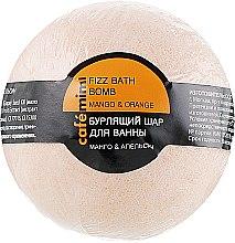 "Духи, Парфюмерия, косметика Бурлящий шар для ванны ""Манго и апельсин"" - Cafe Mimi Bubble Ball Bath"