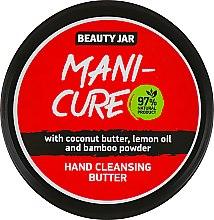 "Духи, Парфюмерия, косметика Сливки для рук ""Mani-Cure"" - Beauty Jar Hand Cleansing Butter"
