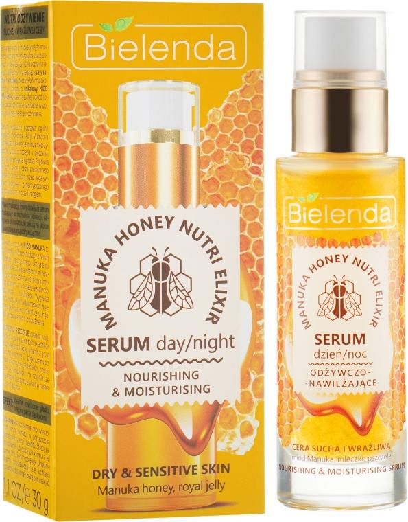 Питательная увлажняющая сыворотка - Bielenda Manuka Honey — фото N1