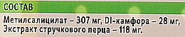 Пластырь медицинский перцовый, 130х180мм - Luxplast — фото N3