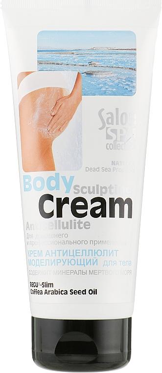 """Крем """"Антицеллюлит моделирующий"""" для тела с минералами - Salon Professional SPA collection Cream"""