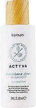 Духи, Парфюмерия, косметика Шампунь для очень сухих волос - Kemon Actyva Nutrizione Ricca Shampoo Rich Nutrition