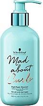 Духи, Парфюмерия, косметика Бессульфатный шампунь для кучерявых волос - Schwarzkopf Professional Mad About Curls High Foam Cleanser Shampoo