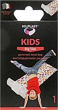 "Духи, Парфюмерия, косметика Детский пластырь нестандартного размера ""Kids Big Size"" - Milplast"