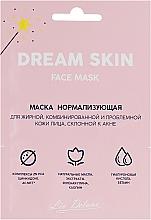 Духи, Парфюмерия, косметика Маска нормализующая для жирной кожи лица - Liv Delano Professional Care At Home