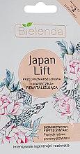 Духи, Парфюмерия, косметика Маска-ревитализант против морщин - Bielenda Japan Lift